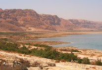 Judaean Wilderness