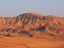The Negev Desert