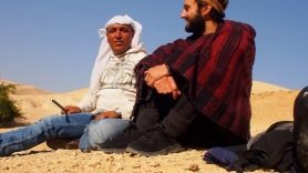 bedouinastimes